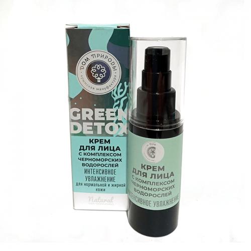 """Green Detox Крем для лица """"Интенсивное увлажнение"""" для нормальной и жирной кожи"""