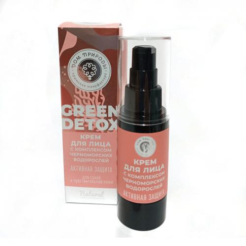 """Green Detox Крем для лица """"Активная защита"""" для сухой и чувствительной кожи"""