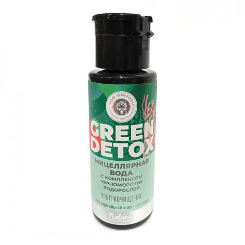 """Green Detox Мицеллярная вода """"Ультраочищение"""" для нормальной и жирной кожи"""