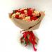 Букет из крымских роз «Вкусный Крым»