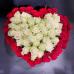 Композиция «Признание» в форме сердца