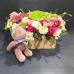 Gift-box «Юность»