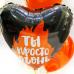 Набор воздушных шаров «Огненное поздравление»