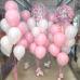 Шар воздушных шаров «Розовые конфетти»