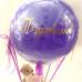 Подарочный набор «Фиолетовый шар»