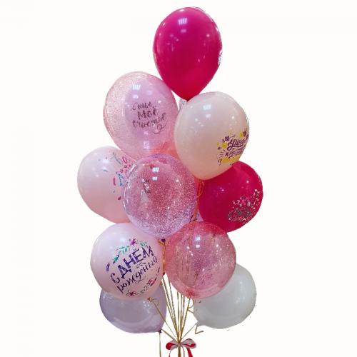 Набор воздушных шаров «Pink»